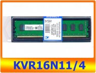 Kingston DDR3 4GB 1600 Mhz PC12800! Супер!