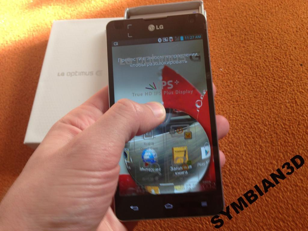 How to Flash a Custom Recovery on the LG Optimus G Sprint
