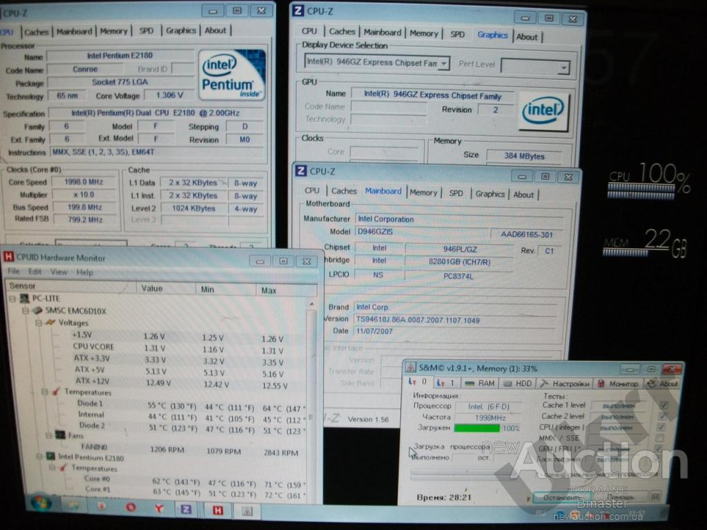 NH82801GB VGA DRIVERS FOR PC