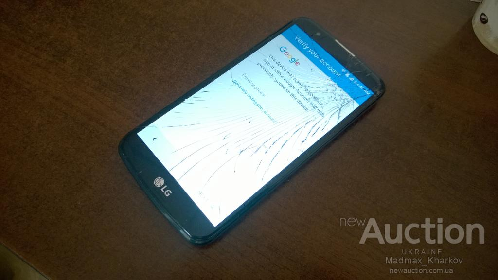 Android Smartph Lg Premier Lte - TropicalWeather