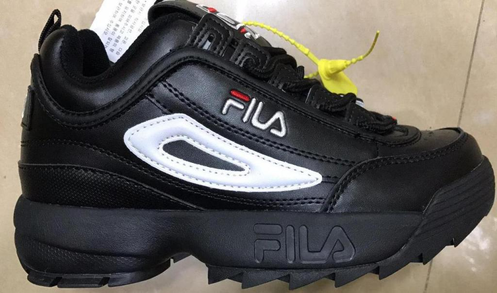 Кросівки Fila Disruptor Black White Supreme II. 37 dc4be0913c5d8